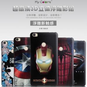 เคส MY COLORS 3D Series Xiaomi Mi Max
