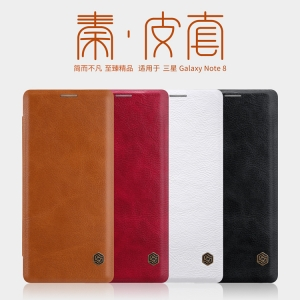 เคสฝาพับ NILLKIN Qin Leather Case Galaxy Note 8