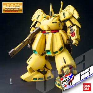 MG PMX-003 THE-O