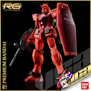 ★ PB LIMITED ★ RG RX-78/C.A CASVAL'S GUNDAM