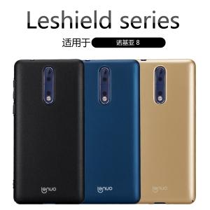 เคสแข็ง Lenuo Le Shield Series Nokia 8