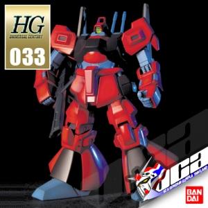 HG RMS-099 RICK DIAS (QUATRO CUSTOM)
