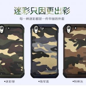 เคสลายพราง / ลายทหาร NX CASE Huawei Y6II
