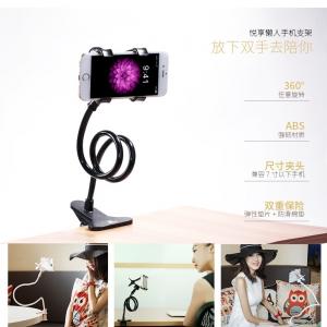 ที่จับมือถืออเนกประสงค์ REMAX Phone Holder RM-C22