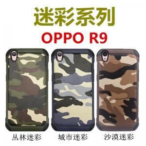 เคสลายพราง / ลายทหาร NX CASE Camo Series Oppo F1 Plus / R9