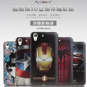 เคส MY COLORS 3D Series Huawei Y6II