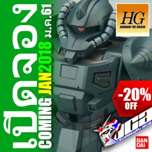 ◖PREORDER◗ HG ACTION ZAKU (KYCILIA'S FORCES)