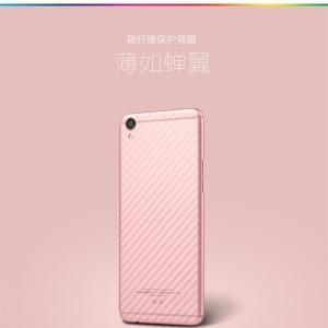 สติกเกอร์กันรอยสำหรับ Xiaomi