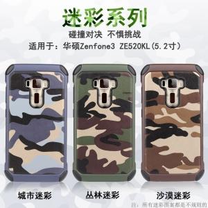 เคสลายพราง / ลายทหาร NX CASE Zenfone 3 5.2 (ZE520KL)