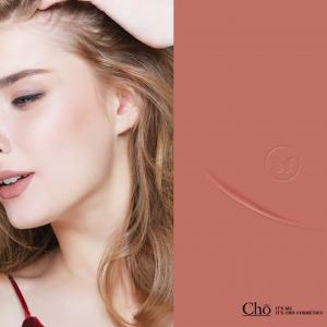 ลิปสติกโช (Cho) #07 Kimber - สีชมพูอมน้ำตาล ดูสุภาพ