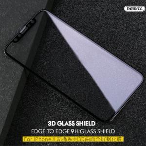 กระจกนิรภัย REMAX 3D Glass Shield Caesar Series iPhone X
