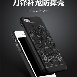 เคสซิลิโคนกันกระแทก COCOSE iPhone 5 / 5S / SE