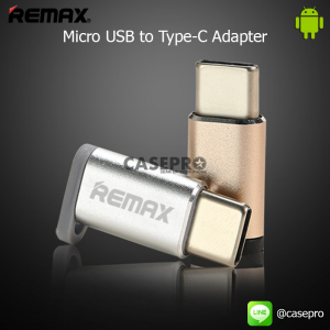REMAX RA-USB1 Micro USB to Type-C Adapter