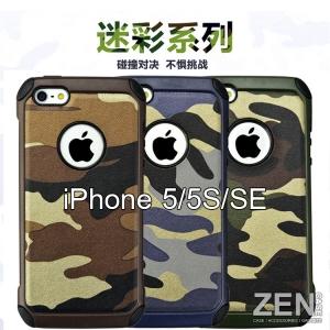 เคสลายพราง / ลายทหาร NX CASE iPhone 5S / SE