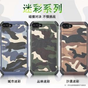 เคสลายพราง / ลายทหาร NX CASE Camo Series Zenfone 4 Max PRO 5.5 (ZC554KL)