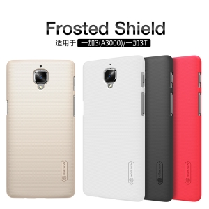 เคส NILLKIN Super Frosted Shield OnePlus 3 / 3T