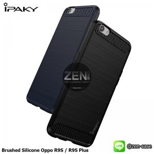 เคสกันกระแทก iPAKY LAKO Series Brushed Silicone Oppo R9S Plus / R9S Pro