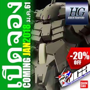 ◖PREORDER◗ HG STRIKER GN-X