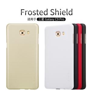 เคส NILLKIN Super Frosted Shield Galaxy C9 PRO แถมฟิล์มติดหน้าจอ