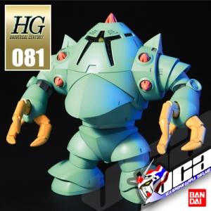 HG MSM-10 ZOCK