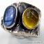 ไคยาไนต์-อำพัน Kyanite-Amber แหวนเงินแท้ 925 (แหวนเบอร์ : 58 , 4.4g ) thumbnail 2