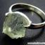 Prasiolite and Green Amethyst - แหวนเงินแท้ 925 (แหวนเบอร์ : 59) thumbnail 4