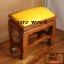 โต๊ะกราบ ไม้สักทองไซส์เล็ก [สีเหลือง] thumbnail 10