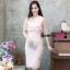 ชุดออกงาน/ชุดไปงานแต่งงานสีชมพู เซ็ทเสื้อไหล่เฉียง + กระโปรงทรงเอเข้ารูปแต่งดอกไม้นู้น 3D