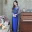 ชุดเดรสออกงานสไตล์ผู้ใหญ่สีน้ำเงิน Set เสื้อลูกไม้ + กระโปรงยาว