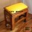 โต๊ะกราบ ไม้สักทองไซส์เล็ก [สีเหลือง] thumbnail 11