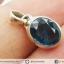 ไคยาไนต์ Teal Blue Kyanite -จี้เงินแท้ 925 (1.5g) thumbnail 5