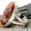 คาร์เนเลี่ยน (CARNELIAN COPPER MOHAVE) แหวนเงินแท้ 925 (แหวนเบอร์ : 53) thumbnail 7