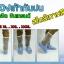 รองเท้ากันฝน สีใส thumbnail 1