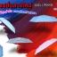 ร่มพับแฟชั่นลายโบว์ FB 002 เลือกสีได้ thumbnail 1