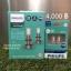 Philips Ultinon LED Fog +160% 6000K H8 H11 H16 thumbnail 1