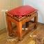 โต๊ะกราบ ไม้สักทองไซส์ใหญ่ [สีแดง] thumbnail 1