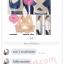 รีวิว เสื้อชั้้นในหลังเสริมหน้าอก ซัพพอร์ตบรา รุ่น577 thumbnail 12