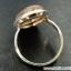 คาโคซีไนท์ Golden Cacoxenite - แหวนเงินแท้ 925 (แหวนเบอร์ : 62) thumbnail 6