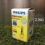 Philips Xenon D4R 4200K thumbnail 1
