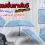 ร่มพับแฟชั่นลายโบว์ FB 002 เลือกสีได้ thumbnail 5