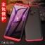เคส GKK กันกระแทก 360 องศา แบบประกอบ 3 ส่วน หัว-กลาง-ท้าย Galaxy S9 + / S9 Plus