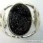 Black Aura Druzy แหวนเงินแท้ 925 (แหวนเบอร์ : 53 , 4.8g ) thumbnail 1
