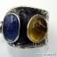 ไคยาไนต์-อำพัน Kyanite-Amber แหวนเงินแท้ 925 (แหวนเบอร์ : 58 , 4.4g ) thumbnail 3