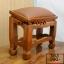 โต๊ะกราบ ไม้สักทองไซส์เล็ก [สีน้ำตาล] thumbnail 6