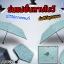 ร่มพับแฟชั่นลายโบว์ FB 002 เลือกสีได้ thumbnail 4