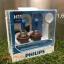 Philips Diamond Vision 5000K H11 thumbnail 1