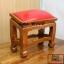 โต๊ะกราบ ไม้สักทองไซส์เล็ก [สีแดง] thumbnail 5