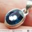 ไคยาไนต์ Teal Blue Kyanite -จี้เงินแท้ 925 (1.5g) thumbnail 6