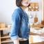 เสื้อยีนส์ผู้หญิง แจ็คเก็ตยีนส์ เสื้อคลุมยีนส์ สีน้ำเงินเข้ม แขนยาว คอกลม แฟชั่นเกาหลี