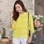 เสื้อลูกไม้สีเหลือง คอปีน ผ้าชีฟองแต่งลูกไม้ แขนสี่ส่วน : พร้อมส่ง